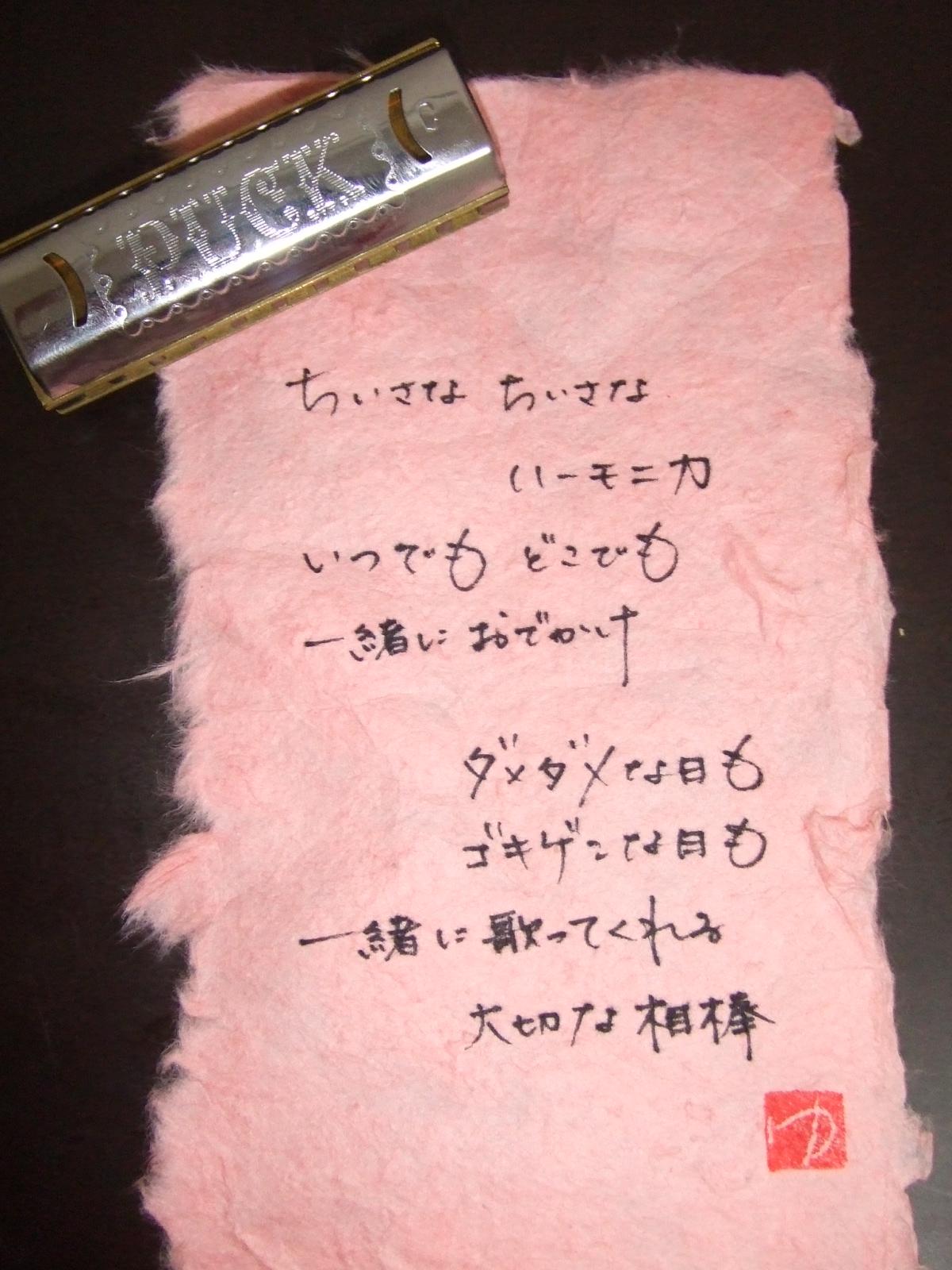 書 008.JPG