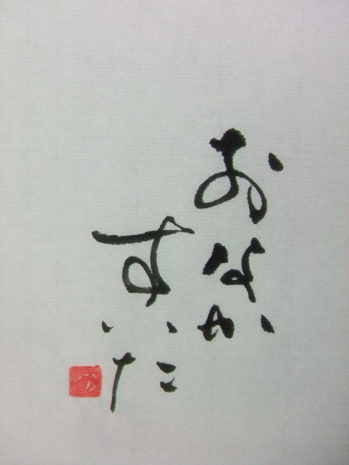 blog20101125.JPG