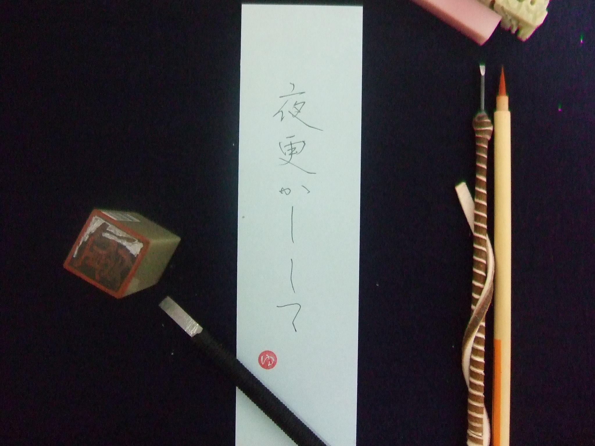 blog20110126.JPG